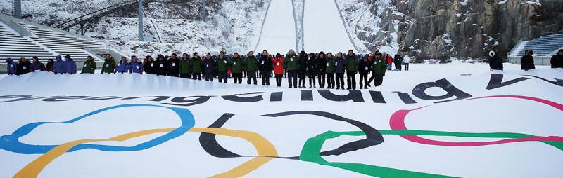 winter-olympics-banner